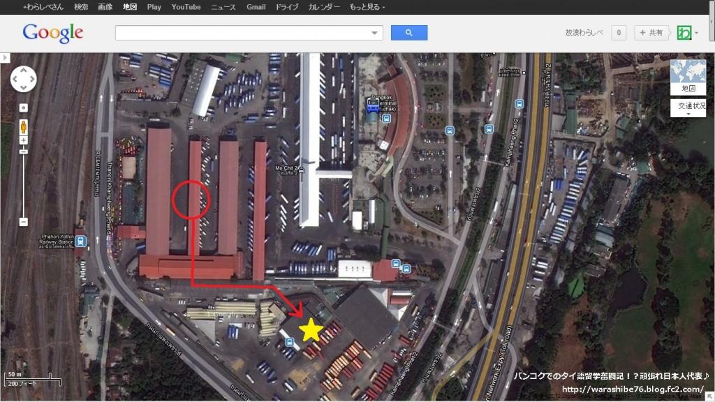 north_terminal_map