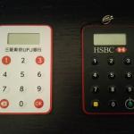 三菱東京UFJ銀行のワンタイムパスワードは海外でも使えるのか検証!