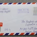 タイの郵便局のレジスター(追跡システム)サービスを利用する方法