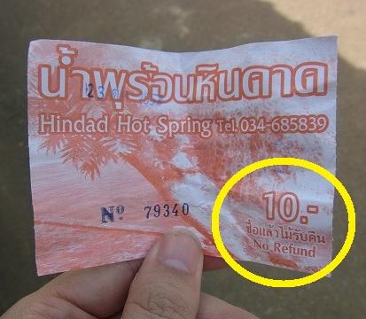 price_20141029203201a88.jpg