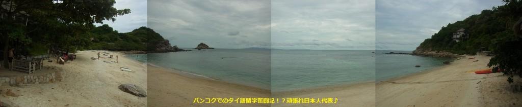sai_daeng_beach_title