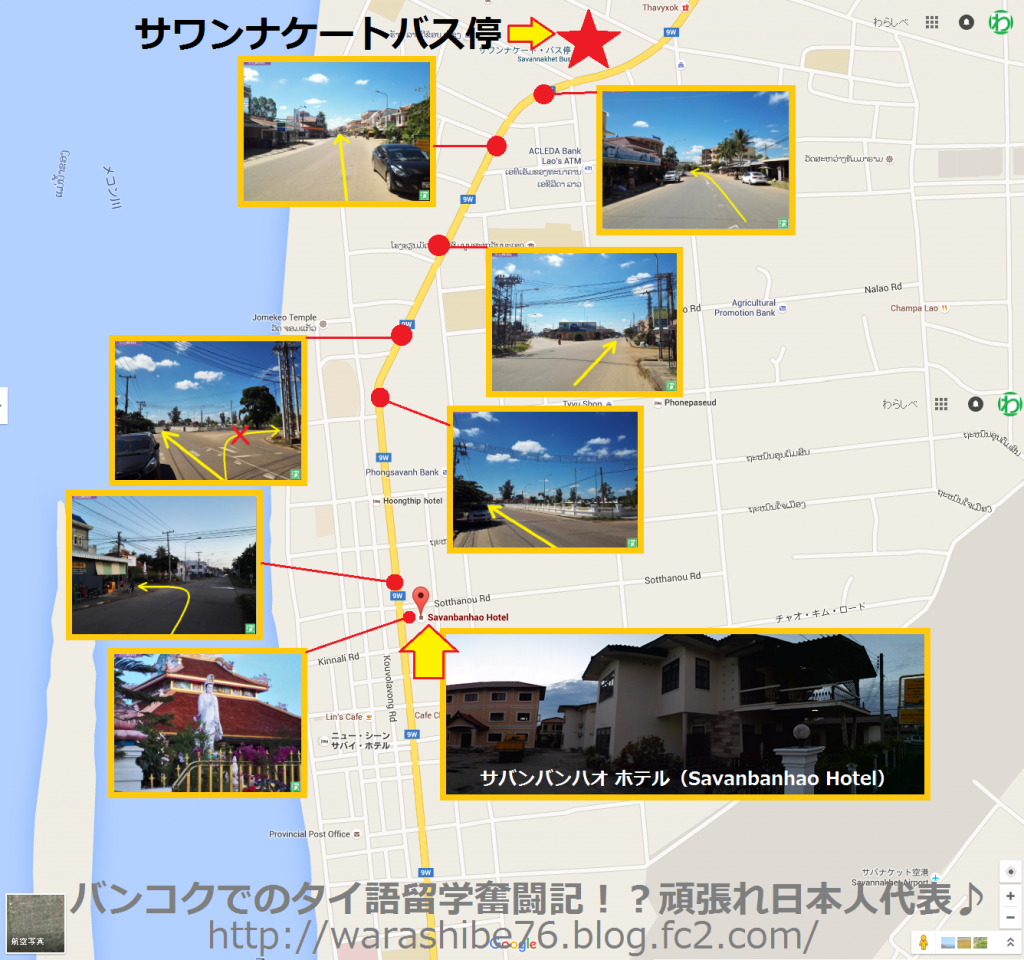 savanbanhao_map4