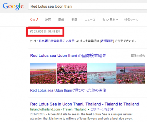 search_lotus.png