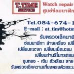 腕時計の電池交換・修理代の相場 in タイ