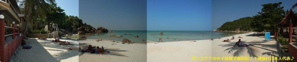 silver_beach_title