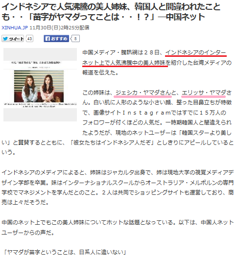 sister_news.png