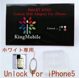 smartking1.png