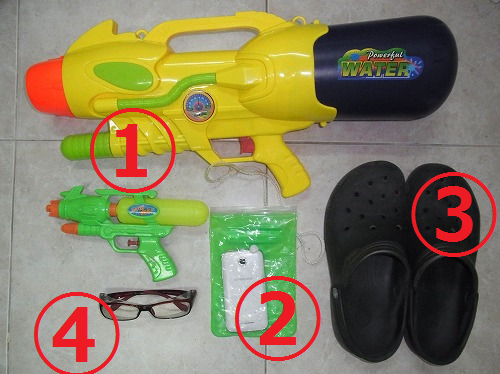 songkran2015tools.png