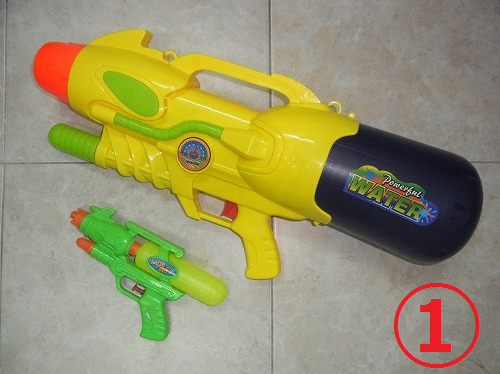 songkran2015tools1.png