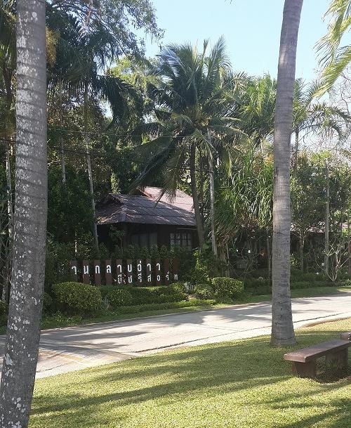 suanbankrut_resort.jpg