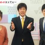 タイ人が日本旅行でこぞってレンタルするサムライWiFiとは?