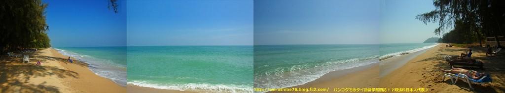 tang_sai_beach_big