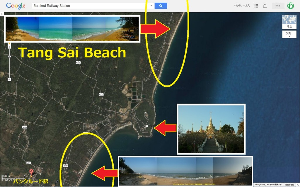tang_sai_beach_map_name1
