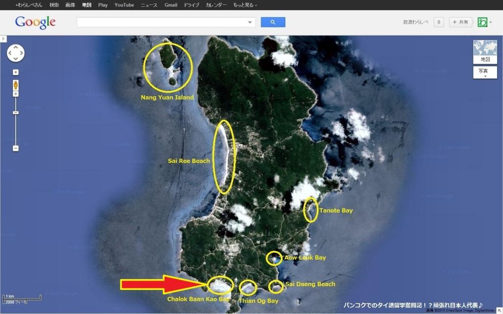 tao_map6_chalokbaan