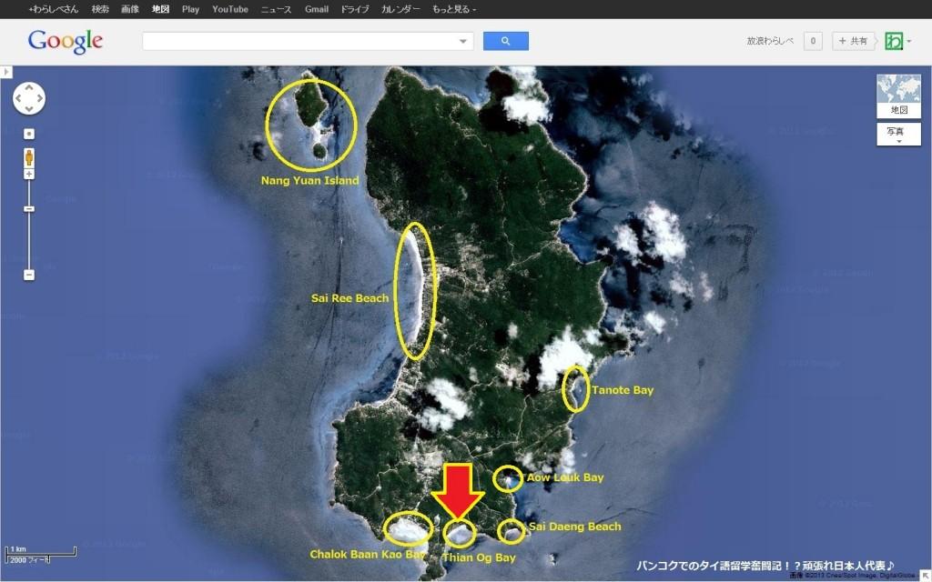 tao_map6_thian_og