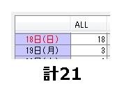 test_a.jpg