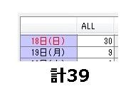 test_b.jpg
