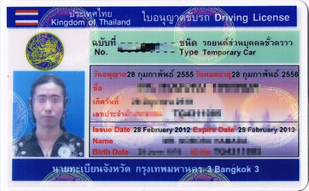thaidrivelicence.png