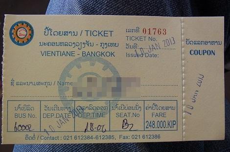 ticket1_20130114015348.jpg