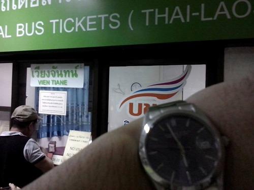ticketopentime.jpg