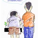 【作画あり】配置のおかしいトイレ in タイ