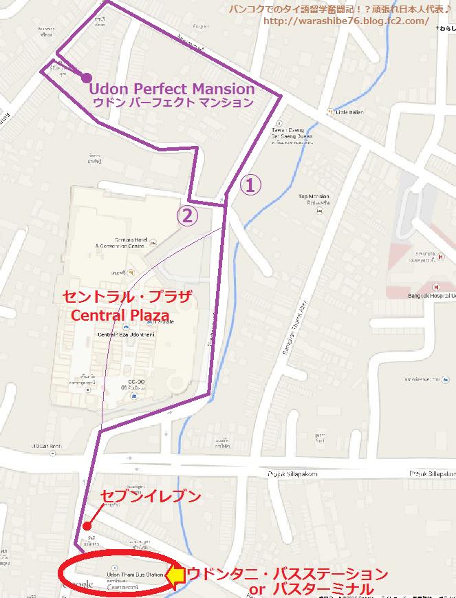 udon_near_station3b
