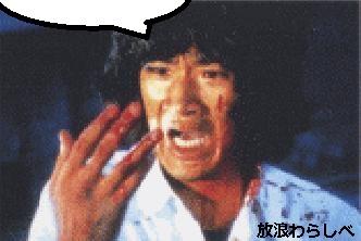 warashibe_yusaku2.jpg