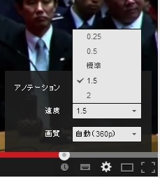 youtube6.jpg