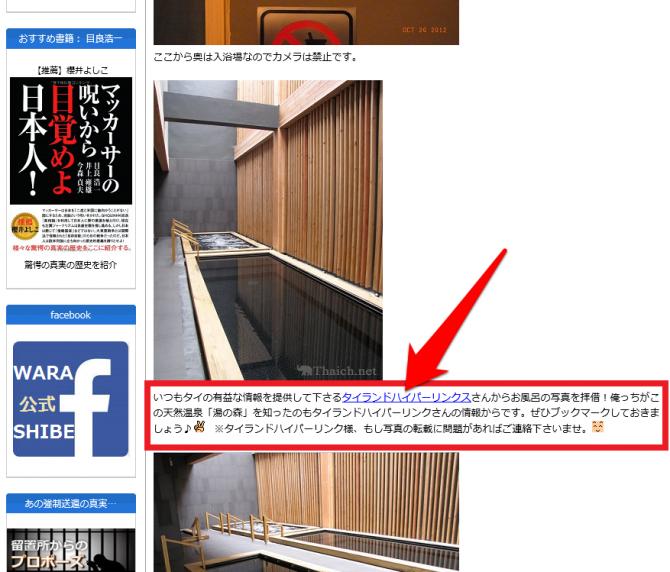 yunomori_blog1.png