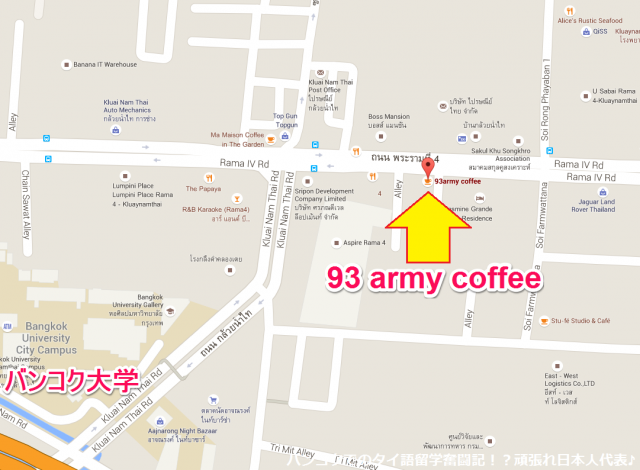 93armycoffee_map1.png