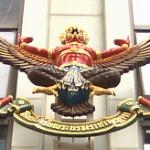 バンコク銀行(盤谷銀行)本店の営業時間・行き方 in タイ