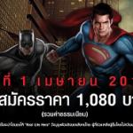 ミッドナイトラン2016(深夜マラソン)参加申し込み手続き in バンコク