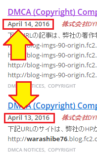 dym_dmca2.png