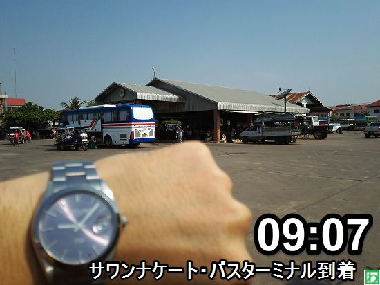 laos_bus_terminal.png