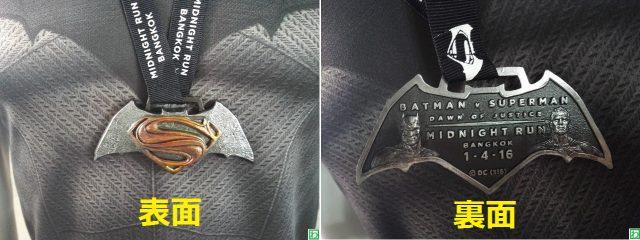 medal_detail_R