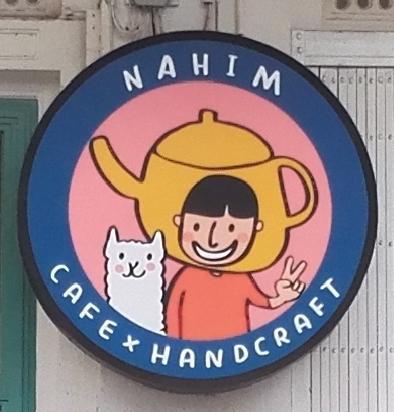 nahim_cafe_handcraft