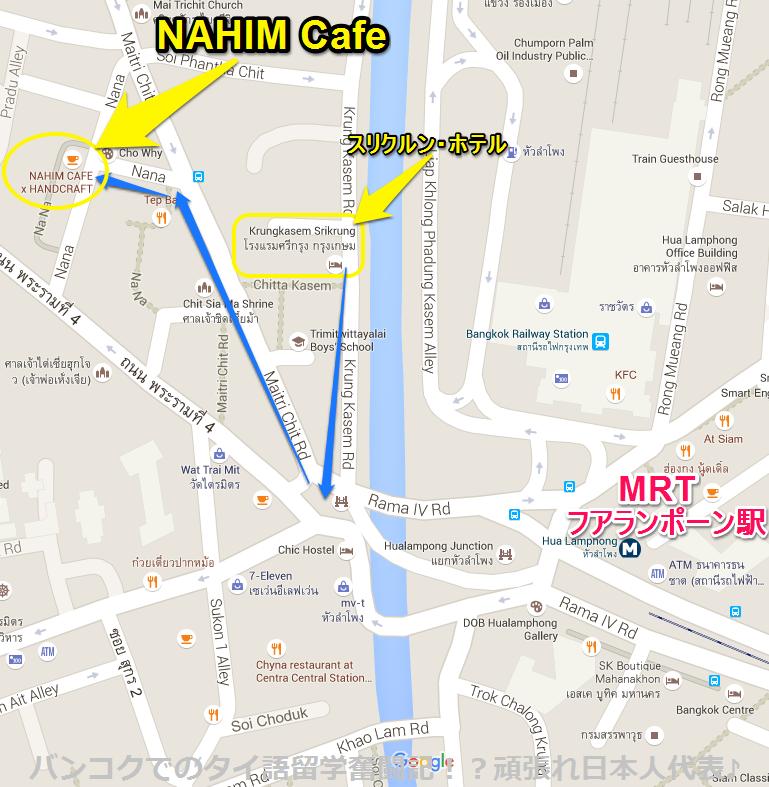 nahimcafe_map2