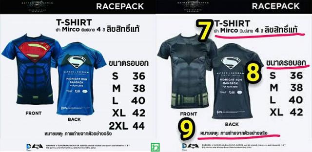 racepack