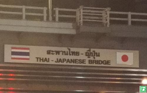 thai_japa_bridge