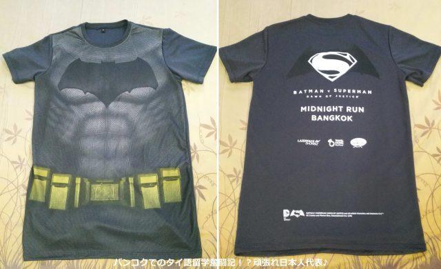 tshirts_detail_R1