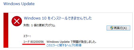 80200056z
