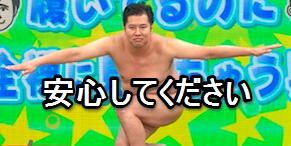 annshinshitekudasai2