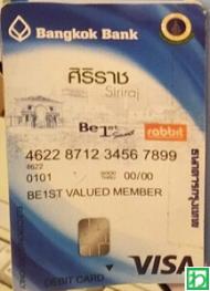 bangkokbank_be1stsmart3190z
