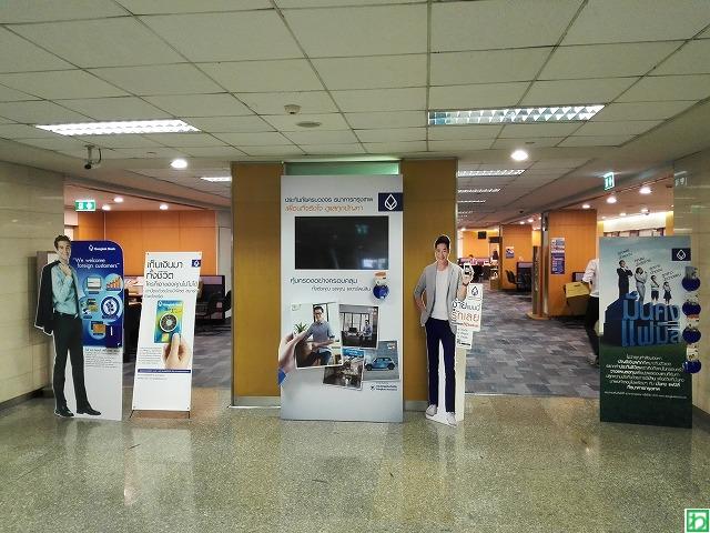 bangkokbankopenacount2
