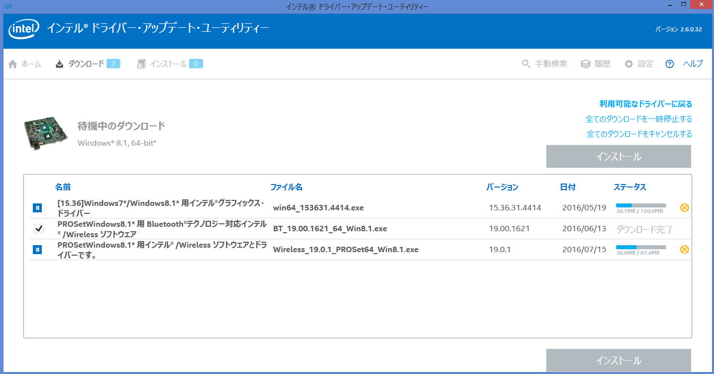 intel_driverinstall