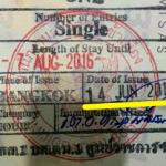 観光ビザ(S)取得後の1ヶ月以内でもリエントリーが許可される事例