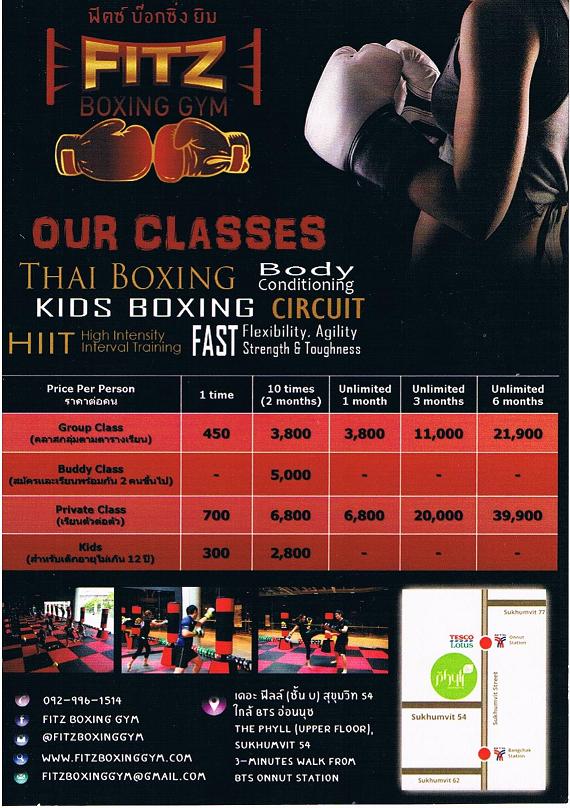 thai_boxing_onnut570