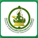 【無料】タイで閲覧禁止サイトを見る方法!『Hola』を使ってエ●動画