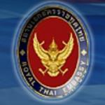 2016年タイ大使館の休館日と開館時間 in プノンペン(カンボジア祝日)