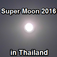 supermoon2016_eye2